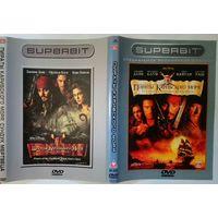 Пираты Карибского моря 1,2  DVD9+DVD9