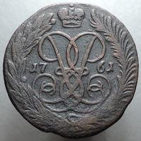 2 копейки 1761, Рельеф! Нечастая! С 1 Рубля!