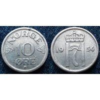 W: Норвегия 10 эре 1954 (693)