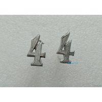 "Шифровка ""4""."