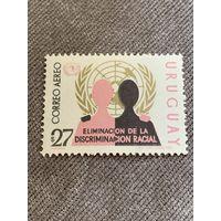 Уругвай 1971. Борьба с Рассовой дискриминацией