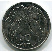 (H5) КИРИБАТИ - 50 ЦЕНТОВ 1979 UNC