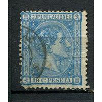 Испания (Королевство) - 1875 - Король Альфонсо XII 10 C.Pes - [Mi.148] - 1 марка. Гашеная.  (Лот 96o)