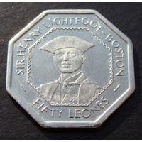 Сьерра - Леоне. 50 леоне 1996 год  KM#45