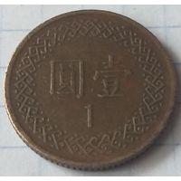 Тайвань 1 доллар, 70       ( 4-5-3 )