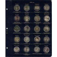 Лист для памятных монет 2 евро 2020 года