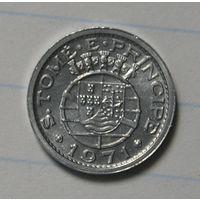 Порт. Сан-Томе и Принсипи 10 Сент. 1971 (95)