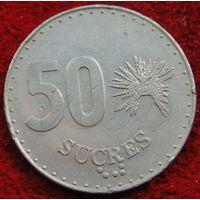 6896:  50 сукре 1988 Эквадор