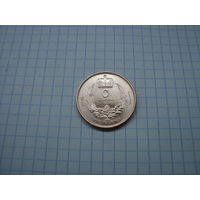 Ливия 5 миллим (миллимов) 1952