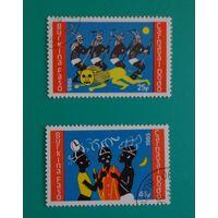Буркина Фасо.1985.карнавал Додо