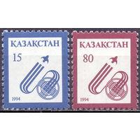Казахстан 1994 47-48 2,2e Почта MNH