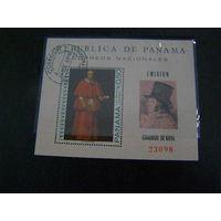 Панама 1967 Гойя Живопись блок. гаш.