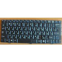 Клавиатура  V022322BS1 S1N-1UUS2D1-SAO Black for MSI Wind Uсерии