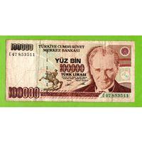 100 000 турецких лир