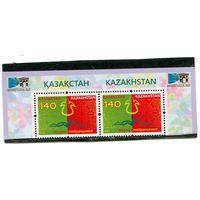 Казахстан. Навруз 2015, верхняя сцепка от листа