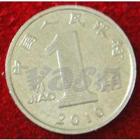 7356:  1 джао 2010 Китай