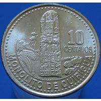 Гватемала 10 сентаво 2006 Монолит Куирикуа