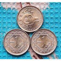 Казахстан 1 тенге 1993 года. UNC. Золотое руно. RR