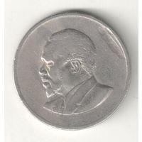 Кения 50 цент 1966