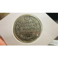 Монета полтина 1829 года. Серебро.