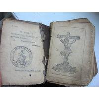 Старинная книга на польском языке 7,5х11 см