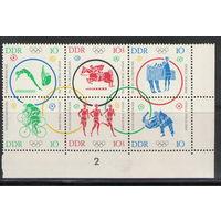 ГДР Олимпийские игры в Токио 1964 год чистая полная серия из 6-ти марок в общей сцепке