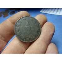 10 пенни 1900 г. Николай 2 РоссИмперия для Финляндии