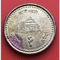 122-01 Непал, 1 рупия 1998 г. Единственное предложение монеты данного года на АУ