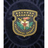 Военная академия ВС РБ