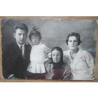 Семейный портрет. Фото 1931 г. 9х13 см