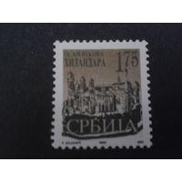 Сербия 2000 стандарт