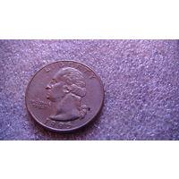 США 25 центов 1995г D. распродажа