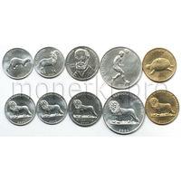 Конго 5 монет 2002 года. Животные, личности