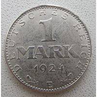 Распродажа! Германия 1 марка 1924 РЕДКАЯ СЕРЕБРО Все монеты с 1 рубля!!!