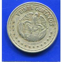 Колумбия 20 сентаво 1963