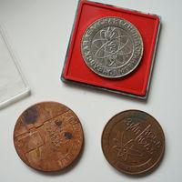 Настольные медали, Гомель, старт с рубля, без мц!