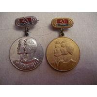 Победитель республиканских соревнований школьников УРСР 1966г