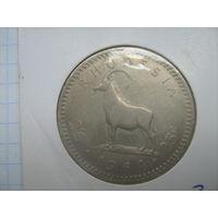 Родезия  2 шиллинга 6 пенсов- 25 центов 1964г.km4