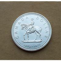 Канада, доллар 1973 г., 100 лет конной полиции, серебро