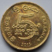 Шри-Ланка,5 рупий 2013 г