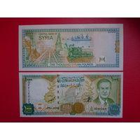 Сирия 1000 сирийских Лир Фунтов 1997 (2012) года пресс UNC Президент Хафез аль-Ассад