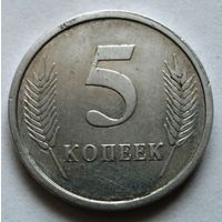 5 копеек 2005 Приднестровье