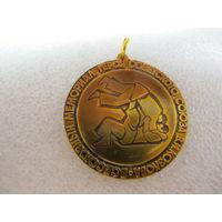Спортивная медаль.