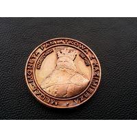 Польша. Памятная медаль-монета Казимира