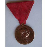 Австрия.Юбилейная Медаль 1898 года.