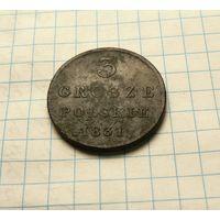 3 гроша 1831 K G