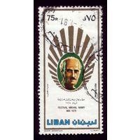 1 марка 1978 год Ливан Фестиваль Миши Хаима 1286