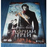 Дориан Грей (фильм DVD) Медиалэнд