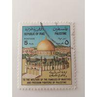Ирак 1977 либо 1992. Палестинское благосостояние