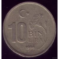 10 000 Лир 1998 год Турция